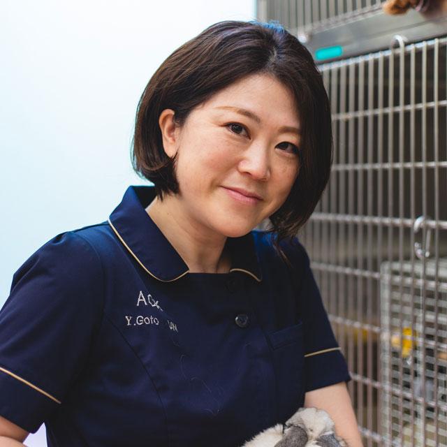 受付事務:後藤由紀/埼玉短期大学/認定動物看護師