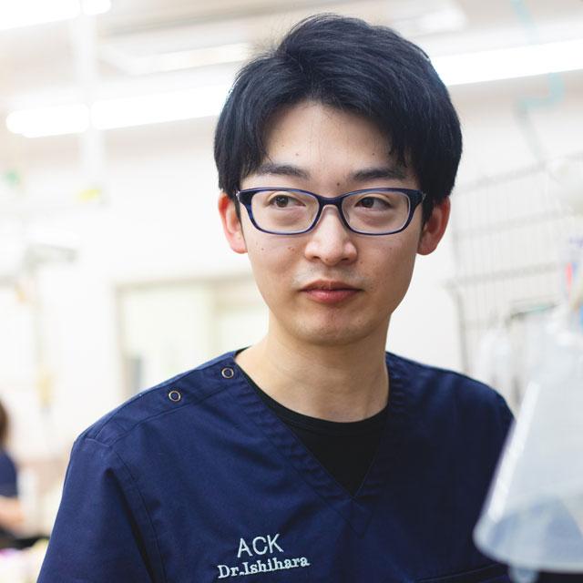 獣医師:石原大輝/日本大学